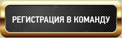 Николай Калинин #СТРУКТУРАКАЛИБРА⚡️