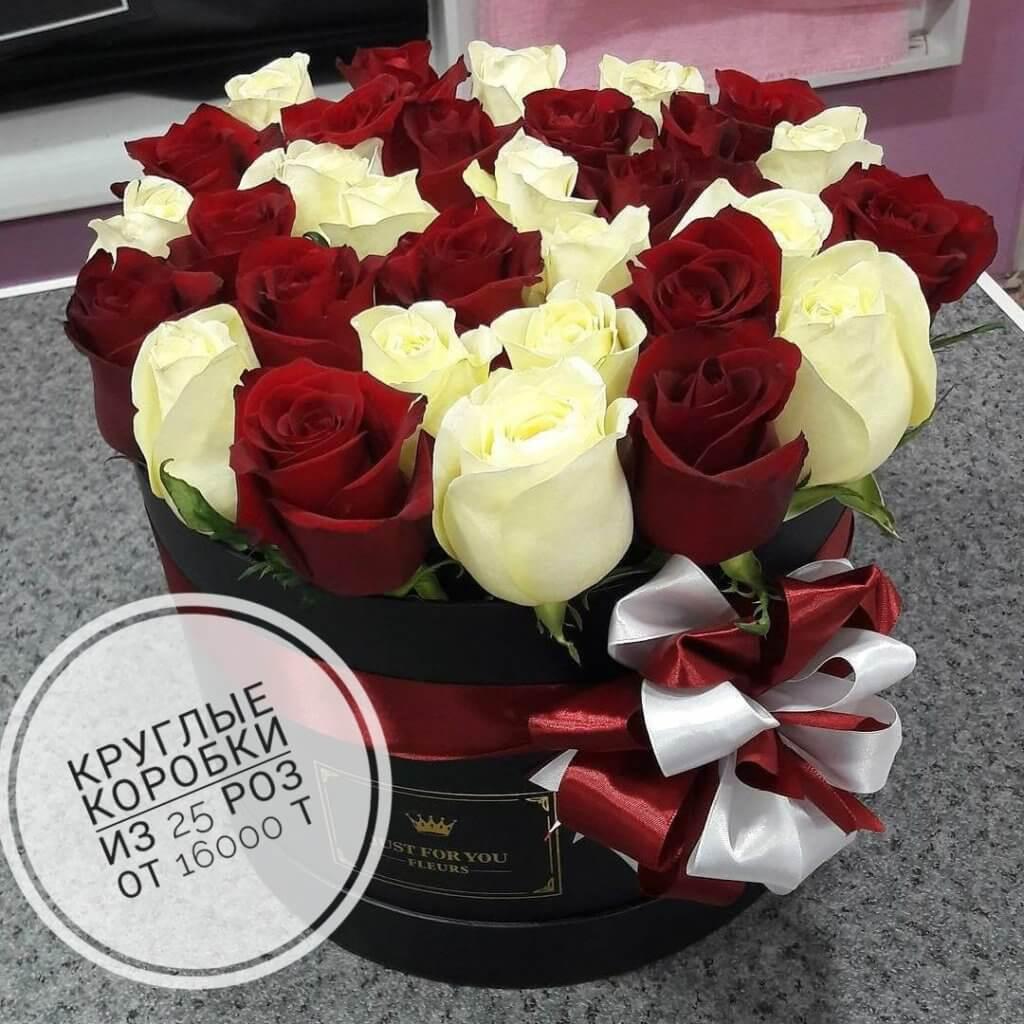 Цветов, доставка цветов в алматы круглосуточно недорого