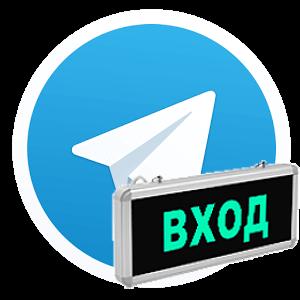 telegram-logo1-1